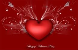Подарък за Деня на любовта