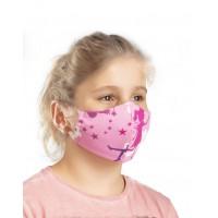 Двуслойна маска за момичета