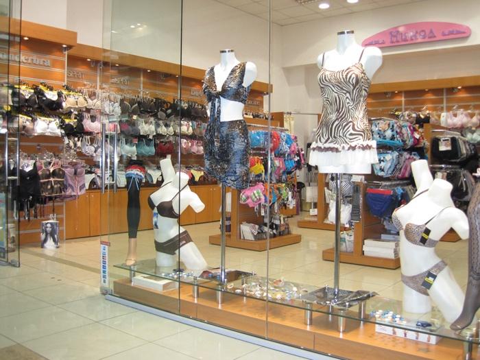 Магазин Никол SkyCity Mall